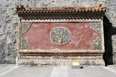 Pared de la pantalla de China Fotos de archivo