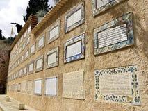 Pared de Magnificat en la iglesia del Visitation, Jerusalén Imágenes de archivo libres de regalías