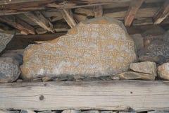 Pared de rogación budista en paisaje en el circuito de Annapurna Fotografía de archivo