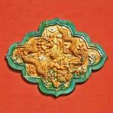 Pared del dragón Imagen de archivo libre de regalías