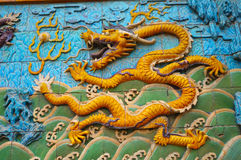 Pared del dragón en la ciudad prohibida Foto de archivo libre de regalías