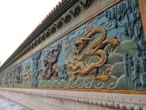 Pared del dragón - la ciudad Prohibida Imagen de archivo libre de regalías