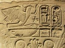 Pared del jeroglífico Fotografía de archivo libre de regalías