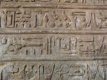 Pared del jeroglífico Imágenes de archivo libres de regalías