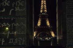 Pared del monumento de la paz en Champ de Mars Foto de archivo libre de regalías