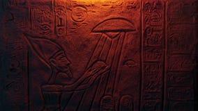 Pared egipcia Art Lit Up With Fire del UFO metrajes