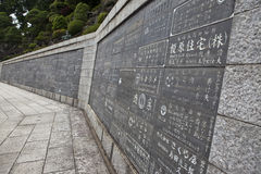 Pared en un templo de Shinsho, Narita, Japón Fotografía de archivo libre de regalías