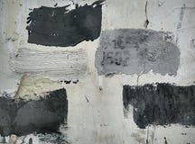 Pared gris Imagen de archivo