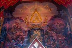 Pared mural del arte tailand?s paintiing alrededor de interior de la iglesia principal de Wat imagen de archivo libre de regalías