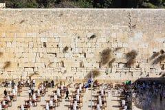 Pared occidental Jerusalén Imagenes de archivo
