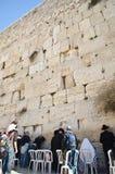 Pared que se lamenta de Jerusalén Imagenes de archivo