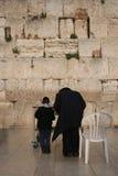 Pared que se lamenta, Jerusalén 2 Imagen de archivo libre de regalías