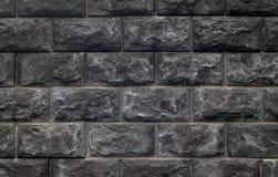 A parede #2 Imagens de Stock