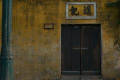 Parede amarela em Hoi An Vietnam foto de stock royalty free