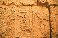 Parede artificial de Egito no museu egípcio Foto de Stock