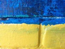 Parede azul e amarela do fragmento de tijolo fotos de stock royalty free