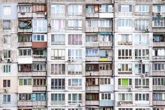 Parede da casa de apartamento Imagem de Stock Royalty Free