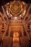 Parede da mesquita Imagem de Stock Royalty Free