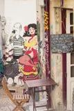 Parede da rua art imagem de stock royalty free
