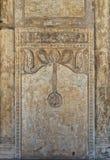 Parede de pedra ornamentado com testes padrões florais e caligrafia, Ibn Tulun Mosque, o Cairo, Egito Foto de Stock Royalty Free