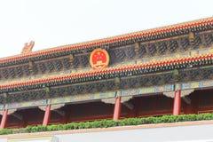 Parede de Tiananmen a Cidade Proibida Imagem de Stock Royalty Free