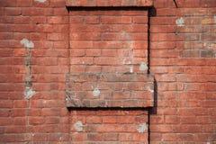 Parede de tijolo velha, textura, fundo. Fotos de Stock Royalty Free