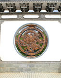 Parede do dragão Imagens de Stock Royalty Free