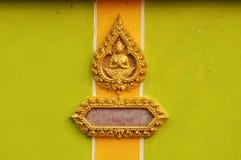 A parede do templo Foto de Stock Royalty Free