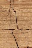 Parede dos Hieroglyphics imagens de stock