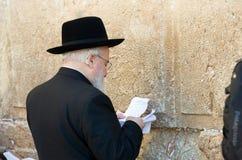 Parede lamentando em Jerusalem Imagens de Stock Royalty Free
