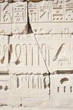 Parede no templo de Karnak em Luxor fotos de stock