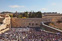 A parede ocidental no templo de Jerusalem Fotos de Stock Royalty Free