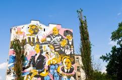 Parede pintada da construção Imagens de Stock