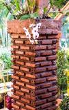 Paredes de tijolo da orquídea Foto de Stock Royalty Free