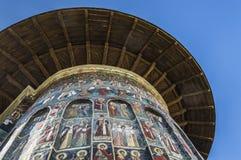 Paredes del monasterio Foto de archivo libre de regalías