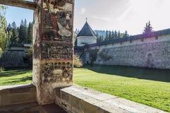 Paredes del monasterio Fotografía de archivo libre de regalías