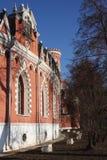 Paredes del palacio de Tsar Foto de archivo libre de regalías