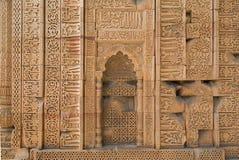 Paredes talladas, complejo de Qutub Minar, Delhi, la India Foto de archivo libre de regalías