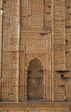 Paredes talladas, complejo de Qutub Minar, Delhi, la India Fotografía de archivo libre de regalías