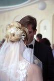 Pareja casada que baila primero danza Fotos de archivo
