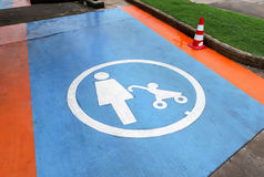 Parent and child parking spaces Royalty Free Stock Image
