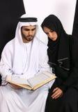 Pares árabes que leen el Quran Fotos de archivo libres de regalías