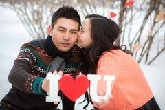 Pares asiáticos en amor Foto de archivo