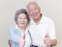 Pares asiáticos mayores Foto de archivo libre de regalías