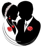 Pares casados bodas stock de ilustración