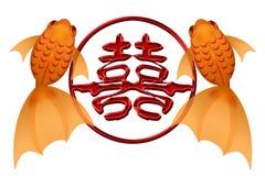 Pares del Goldfish con símbolo doble del chino de la felicidad Foto de archivo