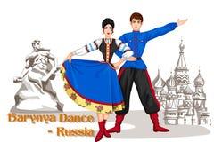 Pares do russo que executam a dança de Barynya de Rússia Imagem de Stock