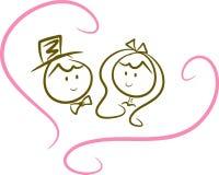 Pares lindos de la boda (vi) Fotografía de archivo