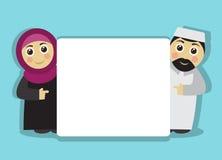Pares muçulmanos e fundo limpo ilustração do vetor