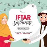 Pares muçulmanos felizes que servem o alimento para o cartão do partido do recolhimento de Iftar ilustração do vetor
